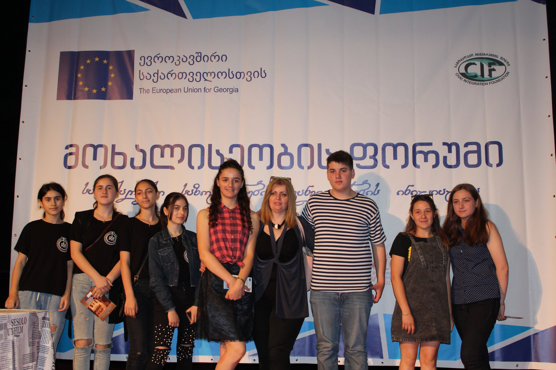 სამოქალაქო საზოგადოების განვითარების ინიციატივა - მოხალისეობის ფორუმი 2018
