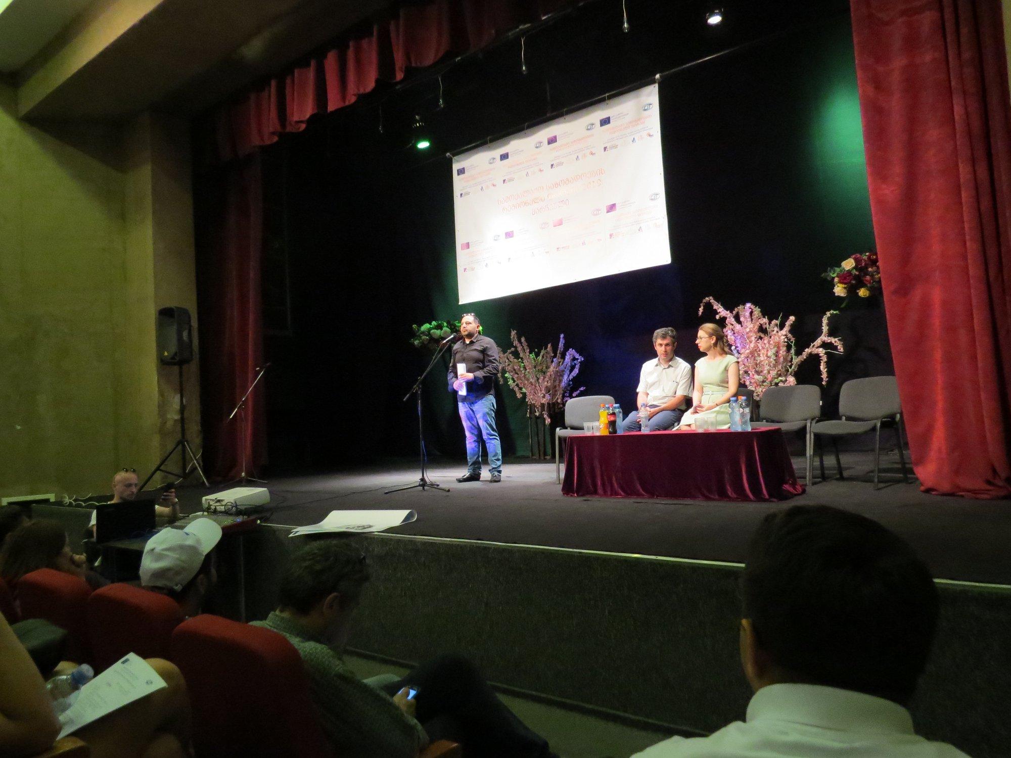სამოქალაქო საზოგადოების განვითარების ინიციატივა - მოხალისეობის ფორუმი 2019